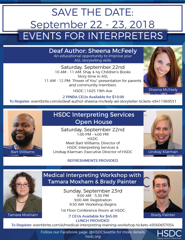 HSDC is hosting three events on September 22 and 23!